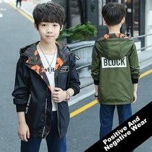 2018 new children's clothing boy spring jacket children children long section spring and autumn Korean windbreaker