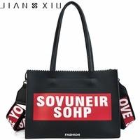2019 Ins New Patchwork Women Bag Leather Handbag Luxury Handbags Women Bags Designer High Quality Ladies Shoulder Bag Letter Bag