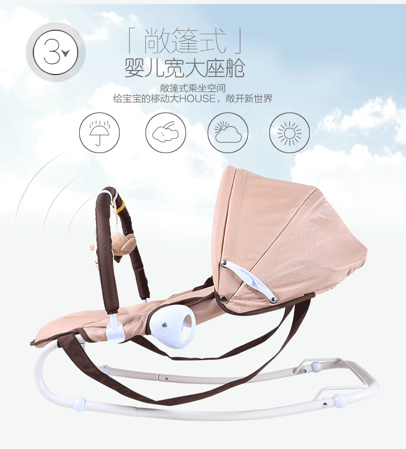 Multi-function Baby Rocking Chair Baby Rocking Chair Newborn Coax Sleeping Pillow Cradle Chair