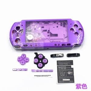 Image 5 - עבור PSP3000 PSP 3000 משחק קונסולת החלפת מלא שיכון מעטפת כיסוי מקרה עם כפתורי ערכה