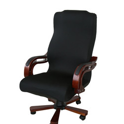 Elastic Office Computer Chair Cover Side Arm Chair Cover Recouvre Chaise Stretch Rotating Lift Chair Cover Without Chair
