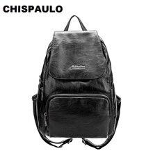 Модный бренд Пояса из натуральной кожи рюкзак Для женщин Сумки элегантный дизайн рюкзак Обувь для девочек Школьные сумки на молнии Kanken кожаный рюкзак N017