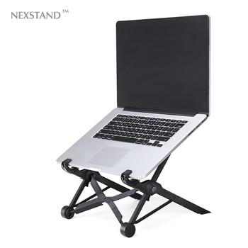LARICARE NEXSTAND laptop stand, folding,portable adjustable laptop table.pro-office lapdesk.ergonomic notebook stand Туалет
