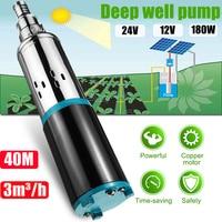 Solar Water Pump 12/24V 40m 180W 3000L/h Deep Well Pump DC Screw Submersible Pump Irrigation Garden Home Agricultural