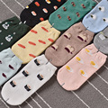 Homem e mulheres meias dos desenhos animados new criativo vida hotdog food Cozido sushi nori senhora amantes tubo curto meias de algodão calcetines