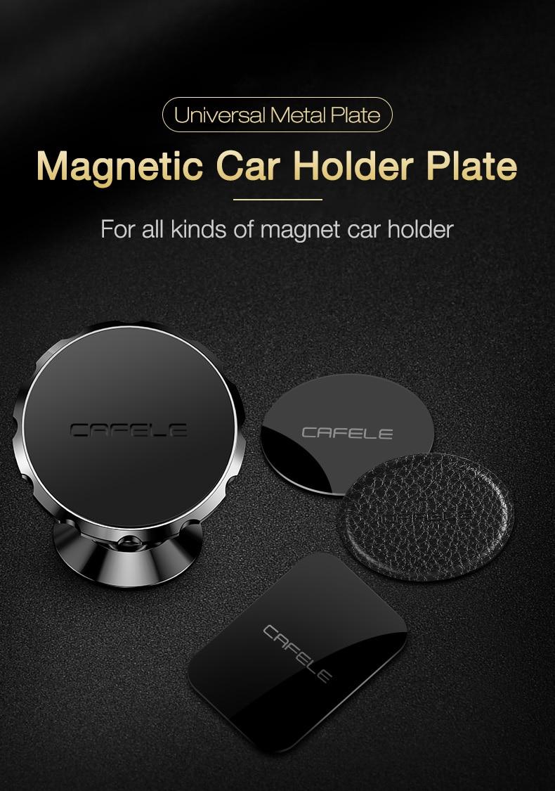Car Phone Holder Metal Plate Magnetic Disk (1)