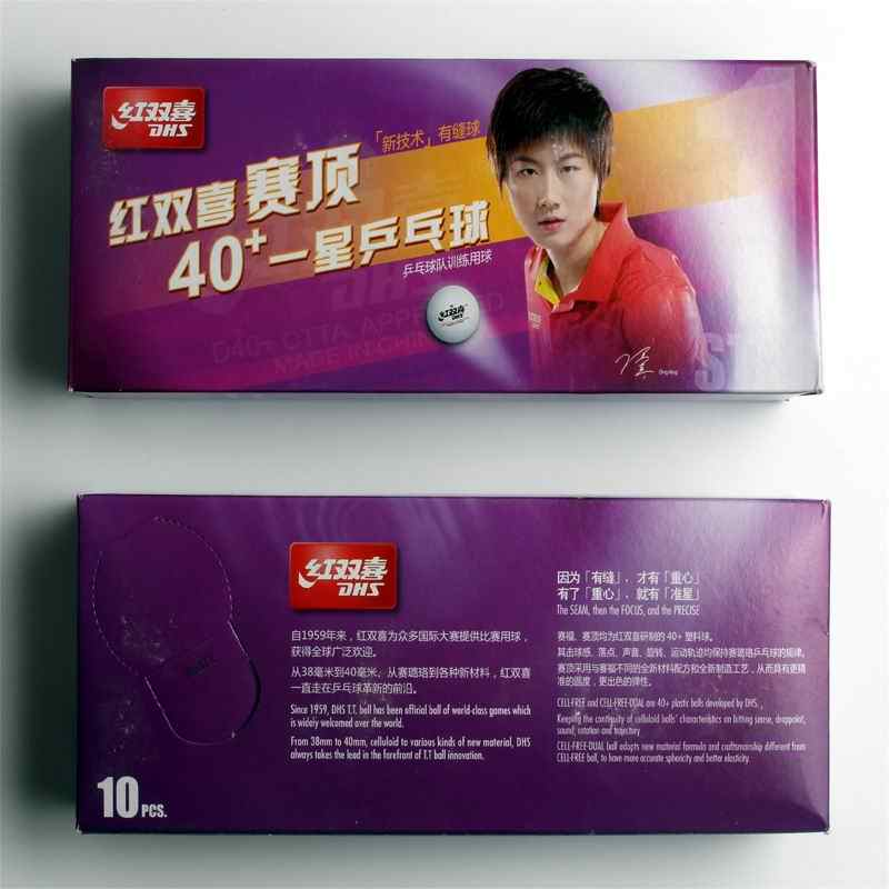 Original DHS one star dual 40+ table tennis ball new material Seamed balls wholesales total 20 balls for ping pong game