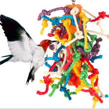 Bird Toy, Colorful Knots Block Chewing Bird Climbing Hanging Toy Large Parrot Cage Preening Toy Food Coloring(China)