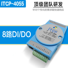 цена ITCP-4055 Modbus TCP Ethernet IO module digital input and output conversion RJ45 acquisition card DI/DO network онлайн в 2017 году