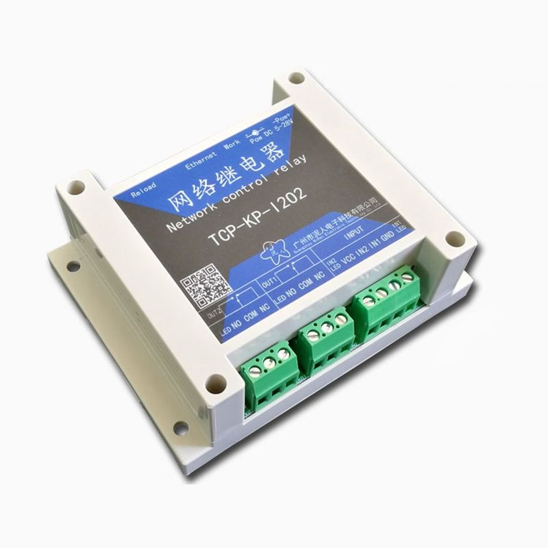 Industrial Ethernet IP network relay module 2 remote controller smart home can be developed two times.