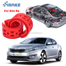 smRKE For KIA K5 High-quality Front /Rear Car Auto Shock Absorber Spring Bumper Power Cushion Buffer