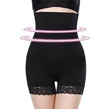 Женское корректирующее белье для живота, Утягивающее облегающее белье, бесшовные трусики с высокой талией, моделирующее белье F
