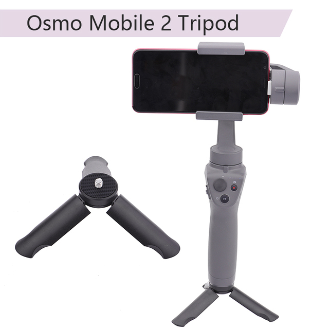 Настольный Штатив для DJI OSMO Mobile 2 ручной карданный стабилизатор телефона держатель подставка База FeiYu Vemble Zhiyun Smooth 4 аксессуар
