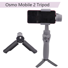 Desktop Tripod for DJI OSMO Mobile 2 Handheld Gimbal Phone Stabilizer Holder Stand Base FeiYu Vemble Zhiyun Smooth 4 Accessory digitalfoto 4 5kg maxload gimbal stabilizer dual handle with spring for zhiyun crane 2 smooth 4 feiyutech dji ronin s osmo 2