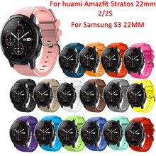 Sport Silicone strap band For Amazfit Stratos 22mm for Xiaomi Pace 2S Samsung S3 46mm Replacement straps