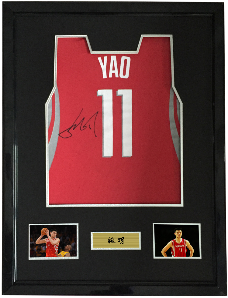 low priced ba7d8 8bd8e US $750.0  Yao Ming signed autographed basketball shirt jersey come with Sa  coa framed Rockets-in Frame from Home & Garden on Aliexpress.com   Alibaba  ...