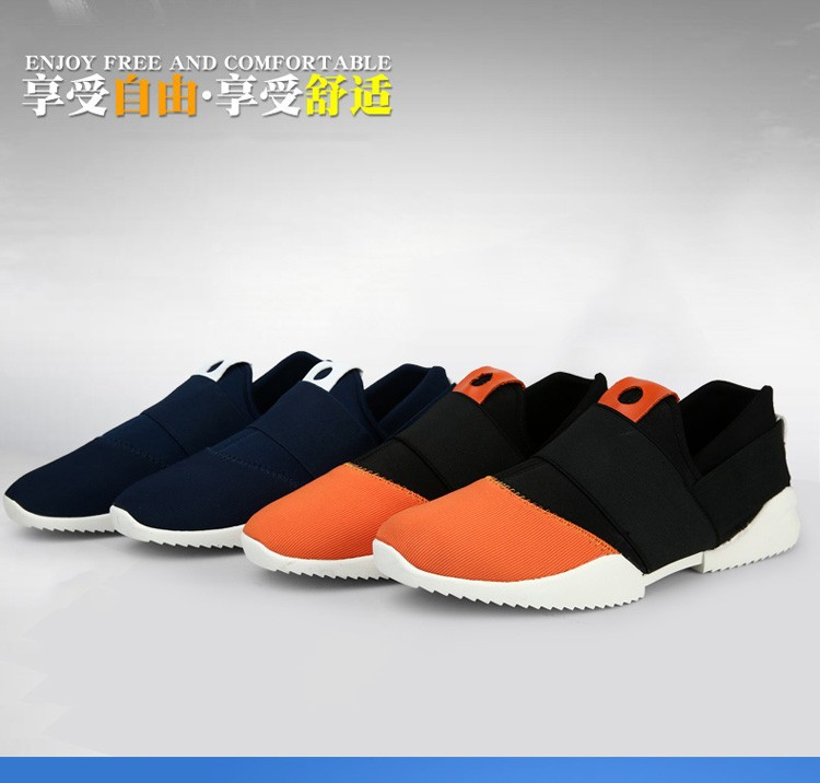 d9a00b38a Men Shoes Fashion Brand Yeezy Sneakers Casual Slip On Sports Shoes ...