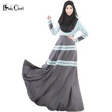 2017 Abaya Muslim Long dress turkish women clothing muslim abaya jilbab islamic clothes robe musulmane kaftan