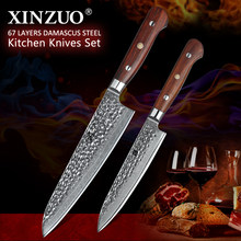 XINZUO 2 PC Kitchen Knife Set Damascus Steel Knives Tools Paring Utility Santoku Chef Slicing Bread Kitchen Accessories Tools(China)
