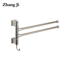 Baño de acero inoxidable toallero doble barra de toalla toallero accesorios de baño ganchos de montaje en pared giratorio ajustable ZJ057