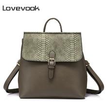 LOVEVOOK brand fashion women multifuctional backpack female bag serpentine print ladies shoulder bag