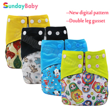 Diaper reusable cloth diaper and modern cloth nappies washable and durable bamboo charcoal for baby 0-3years