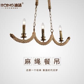 North European style Village personality retro iron  three head rope  pendant light Restaurant Bar Cafe lamp