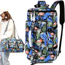 Купить с кэшбэком travel duffel bag Waterproof canvas big weekend bag women travel bags hand luggage Flamingo backpack weekender 2019 weekendtas
