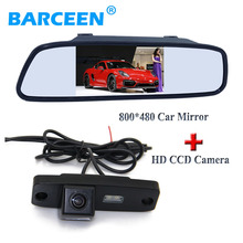 Функция ночного видения автомобиля резерв камера заднего вида + 4.3 «автомобильное зеркало заднего вида для Hyundai Elantra Terracan Tucson Accent/Для Kia Sportage R 2011