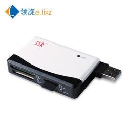 Новое поступление все в одном USB 2,0 мульти кардридер для Wi-Fi SD/MS/CF/TF/XD/M2/Кардридер оптовая продажа бесплатная доставка