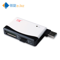 New Arrive All In One USB 2 0 Multi Memory Card Reader For SD MS CF