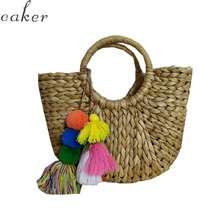 Caker Brand 2019 Women Straw Handbag Fashion Tassel Tote Drop Shipping