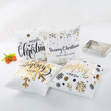 Merry Christmas Letters Square Polyester Throw Pillow Case Bronzing Decorative Pillows For Sofa Seat Cushion Cover Home Decor