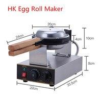 Wholesale And Retail Commercial Nonstick 220V Electric Digital Eggettes Puff Bubble Waffle Maker HongKong Egg Waffle