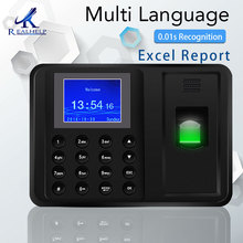 Attendance-Machine Fingerprint-Scanner Management Biometric Employee C900U Office-Time-Recorder