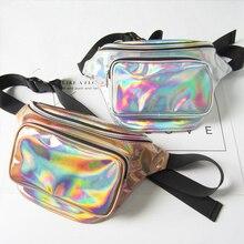 Новинка 2017 года Панк Леди девушка Радуга ПВХ Лазерная прозрачные Fanny Pack Бум Для женщин кошелек поясная сумка(China)