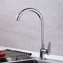 Single Cold Dish Faucet Round Vertical Dish Faucet Sink Kitchen Basin Faucet e5004 vertical single mouth elbow moving hot and cold angle faucet