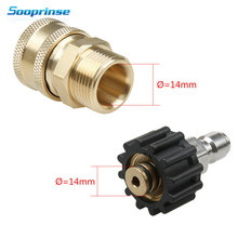 High pressure quick disconnect fitting car accessories adapter 3/8 inlet and external thread male and female quick connector