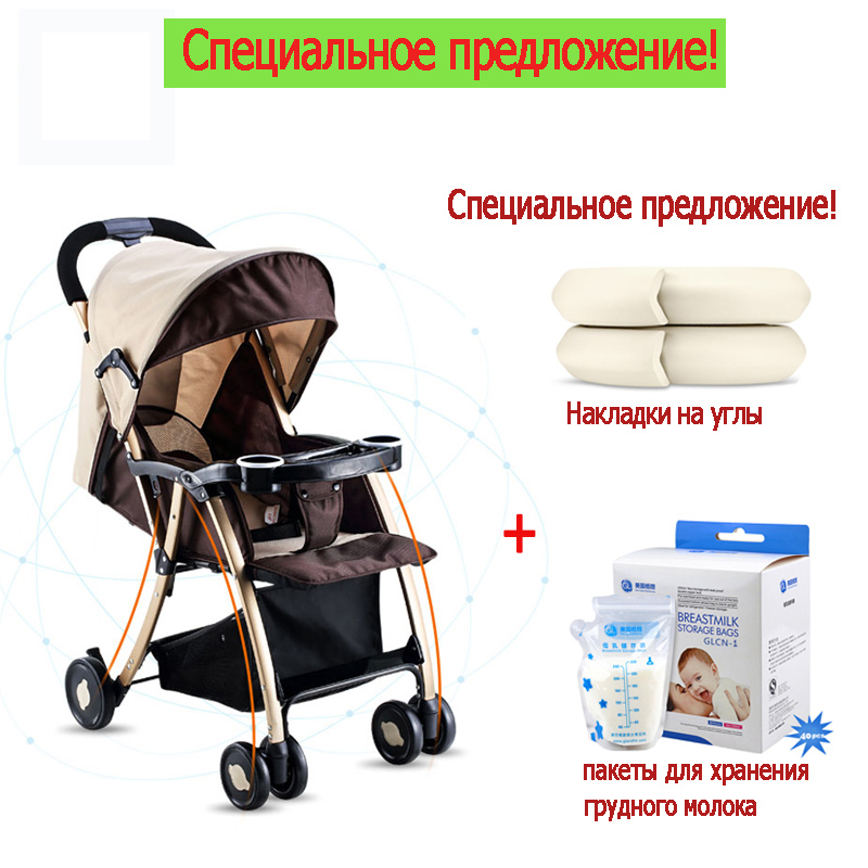 GL Portable Baby Stroller Baby Carriage Umbrella Strollers Pushchairs Prams Car Folding Strong Alloy Steel for 0-5 Years Newborn настольная лампа markslojd fenix 105224