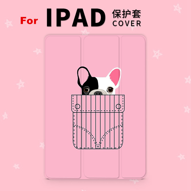 Cute Pocket Dog Magnet PU Leather Case Flip Cover For iPad Pro 9.7 10.5 Air Air2 Mini 1 2 3 4 Tablet Case For New ipad 9.7 2017 jialong mini 4 smart pu leather case for apple ipad mini 4 7 9 tablet flip cover soft tpu back cover cute little girl yao