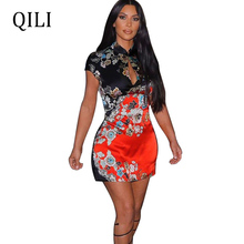 QILI Women Short Sleeve Dress Short Wrap Mini Floral Print Hollow Out Bodycon Dress Vintage Printed Fashion Party Dress Chinese floral printed bell sleeve mini dress