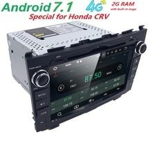 8 дюймов 2 DIN Quad Core Оперативная память 2 ГБ Android 7.1 Tablet PC dvd-плеер для Honda CR-V CRV 2006-2011 с GPS 4 г Wi-Fi стерео радио