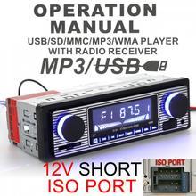 12 V Auto Radio Lettore MP3 Bluetooth Stereo Del Veicolo di Audio Stereo FM MP3 AUX USB SD w/Remote Control 1 DIN ISO/12PIN raido per Auto