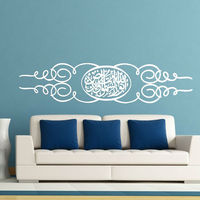 Hot Sale DIY Removable Waterproof Islamic Calligraphy Wall Stickers Large Home Decor For Living Room