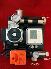 Thermostatic pump mixer blender for Water Underfloor Heating Manifold valve center