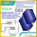 8 Cu 。クーラントでフィルター乾燥機 EVI でインストールされている (強化蒸気射出) またはエコパイプライン熱ポンプ機器