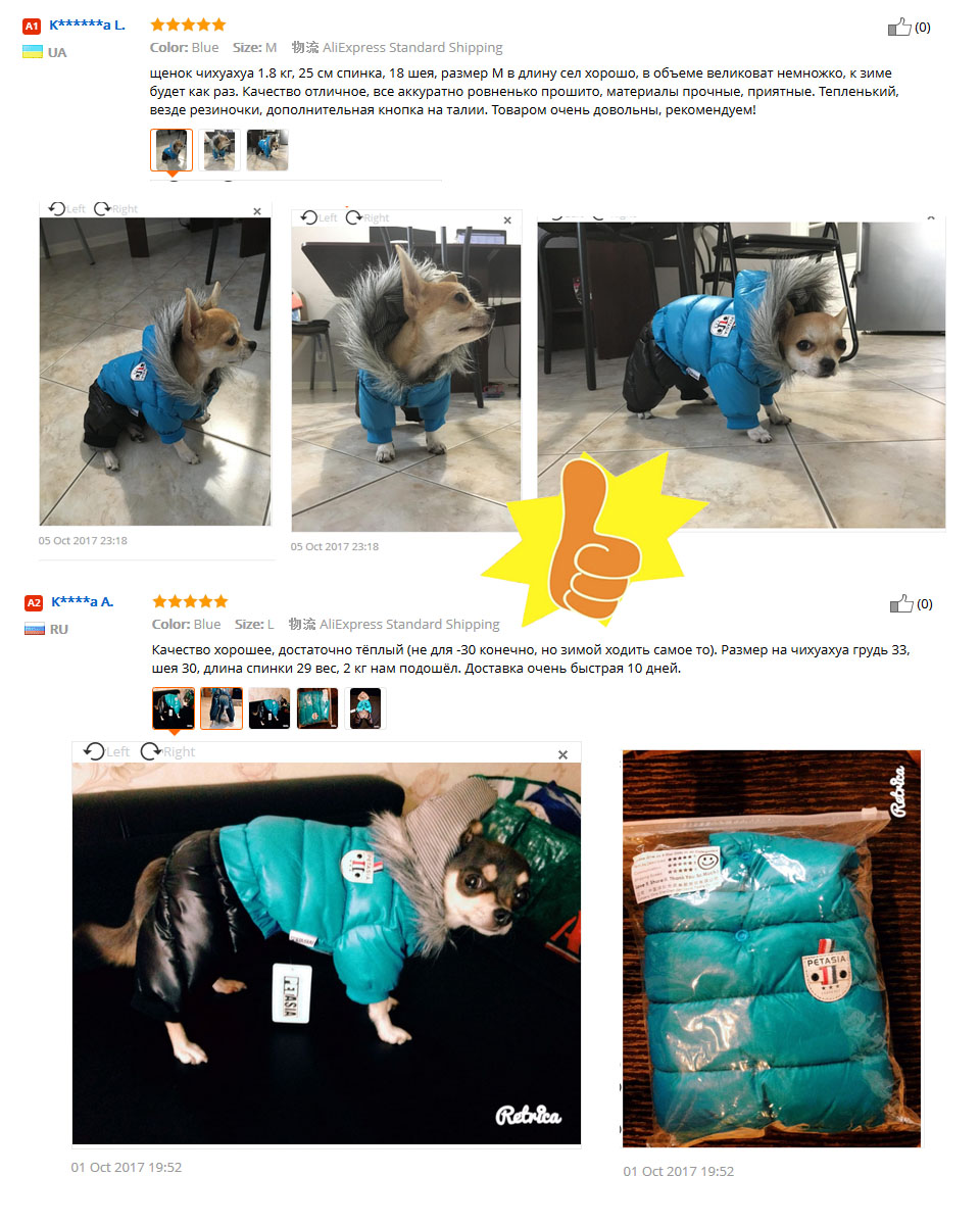 adidog New Winter Pet dog Clothes for Small Medium Dog Pet clothing Coat hoodies Waterproof Super Warm Jacket Snow chihuahua for Winter 111