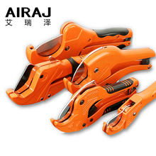 цена на AIRAJ PVC/PPR Pipe Cutter Scissors Cutting Range 36-64mm Scissors Pipe Cutter Ratchet Hose Cutting Hand Tool
