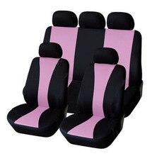 Простой Стиль розовый полный или передняя крышка сиденье автомобиля Комплект Универсальный подходит для большинства автомобилей случае Салонные аксессуары Чехлы для сидений мотоциклов Вышивка Стиль