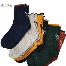 JOPHORA 2019 Hot new letters autumn and winter personality heel street tide socks fashion cotton